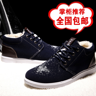 韩版学生男士棉鞋加绒冬季男鞋休闲鞋二棉鞋加厚保暖鞋子男板鞋潮