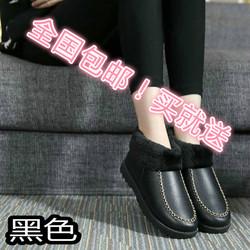 冬季新款全包跟女士棉鞋加厚毛PU皮面可防水居家保暖棉拖鞋特价