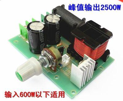发电机倍升压调频脉冲电路板