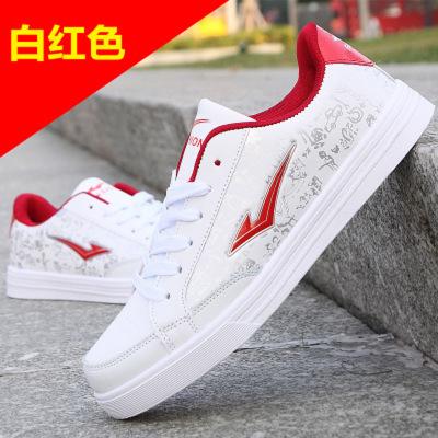 男士低帮耐磨板鞋青春潮流青少年时尚运动休闲鞋男学生鞋韩版鞋子