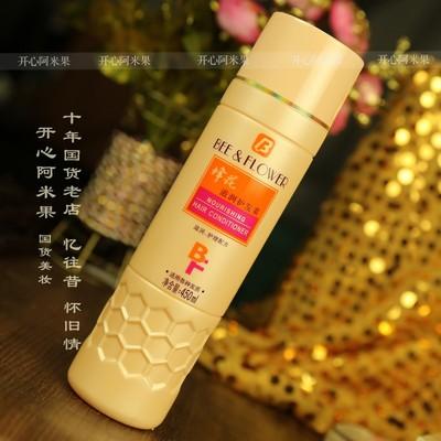 蜂花滋润护发素450ml 适合各种发质 润滑柔亮 易梳理