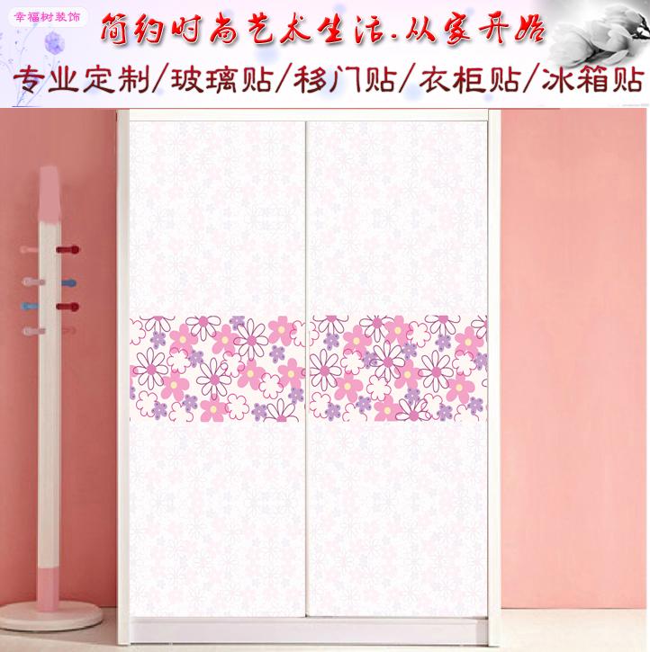 訂做自粘翻新衣柜移門貼紙推拉門浴室防水磨砂玻璃窗戶貼膜碎花默認pvc材質40x60cm