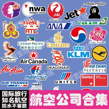 航空公司貼紙LOGO標識 rimowa行李箱旅行箱貼紙 旅遊觀光拉杆箱貼