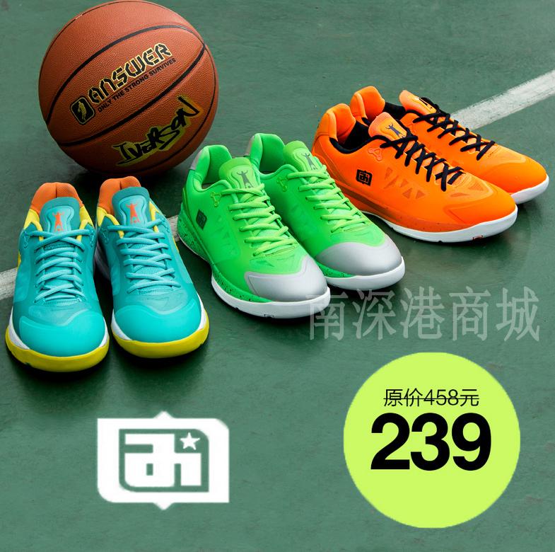 2015正品艾弗森 篮球鞋男低帮 秋冬新款艾佛森实战运动鞋战靴