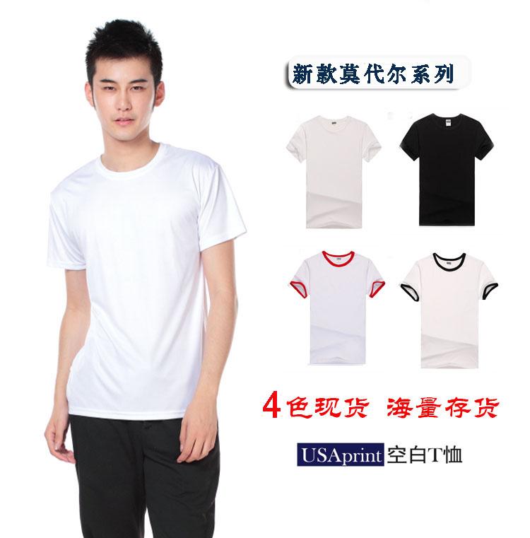 新款莫代尔牛奶丝  短袖空白T恤 圆领男款 印图热升华
