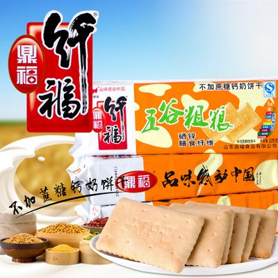 中膳堂无糖糖尿零食早餐面包五谷代餐粗粮饼干人食品专卖店439g全麦可以用菜籽油图片
