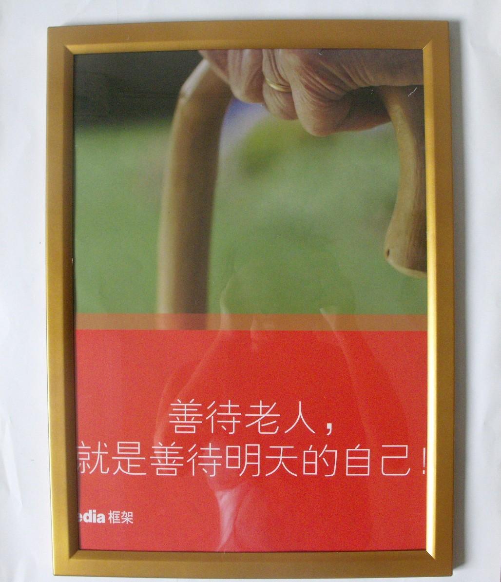 【廠家】a3 33*46洗手間廣告框 衛生間廣告牌 廁所廣告框金色