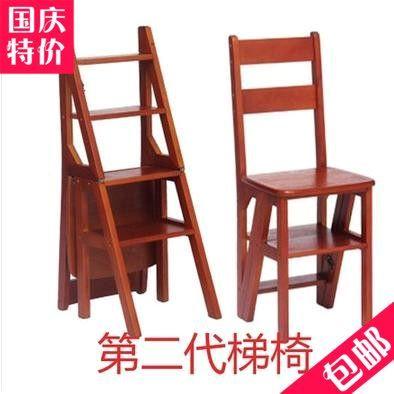 折叠椅家用多功能梯凳四