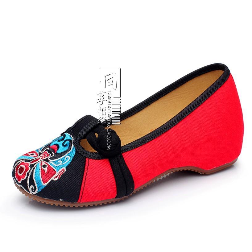 黑色34春秋季新款布鞋國粹臉譜套腳繡花鞋舞蹈鞋女單鞋民族風休閑鞋