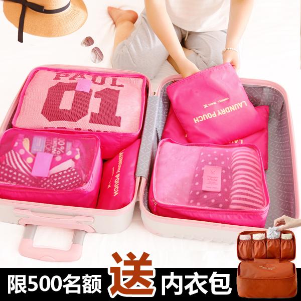 收納袋行李箱整理包旅遊必備衣物衣服內衣旅行收納 ...