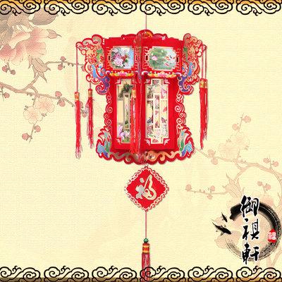 新年用品立体小灯笼挂饰挂件过年喜庆装饰批发平安灯
