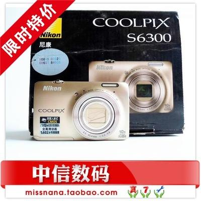 1600万像素卡片型长焦数码相机Nikon/尼康 COOLPIX S6300全套