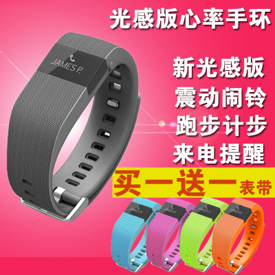 小米智能手环手表心率监测光感版腕带睡眠安卓苹果ios运动计步器