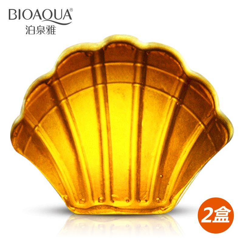 台湾宝岛魔皂天然手工皂精油皂控油去痘去黑头洁面皂包邮2盒装