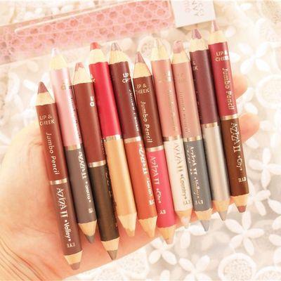 满39包邮~外贸美单AZIZA双头桃花妆眼线笔眼影笔+唇线笔+腮红笔