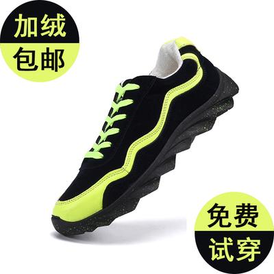 秋冬男士休闲鞋韩版运动旅游鞋低帮球鞋加厚加绒棉鞋子学生板鞋潮