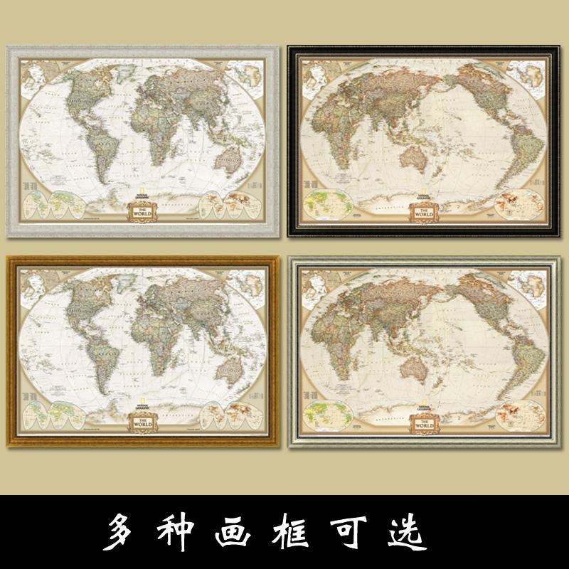 歐洲為中心購買成品 無框畫高清微印 單張價格110cm x 75cm英文世界地圖裝飾畫客廳書房/現代沙發背景掛畫芯簡歐懷舊海報