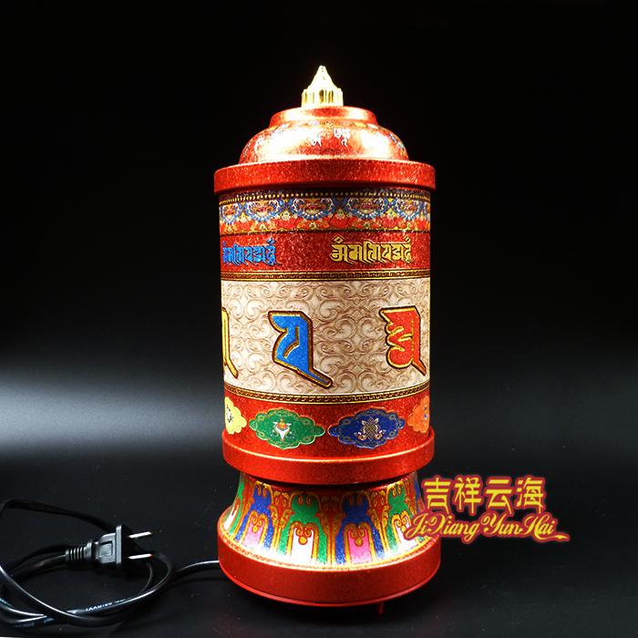 五明佛學院開光轉經輪 六字觀音心咒 佛教佛堂電動轉經筒 語音款
