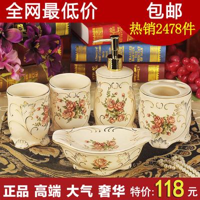 欧式陶瓷卫浴五件套卫浴刷牙杯套装浴室用品套件奢华实用结婚礼品118.00元