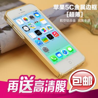 新款iphone5c手机壳超薄金属边框