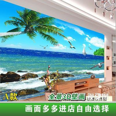 无缝大型壁画地中海风景墙纸3d立体海豚无纺布壁纸墙