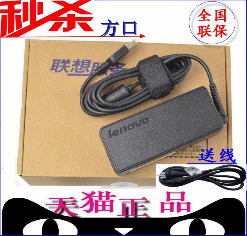 聯想 thinkpad x240 20v 3.25a 方口 65w 電源適配器充電器