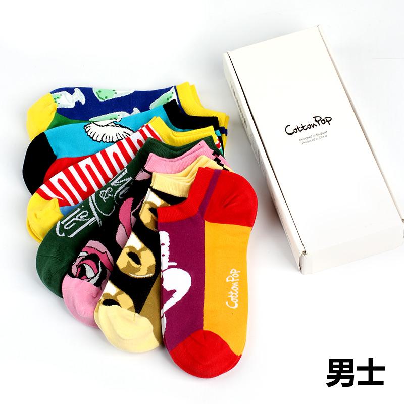 cottonpop罗密欧与朱丽叶男女式短袜 夏 浅口船袜棉袜子