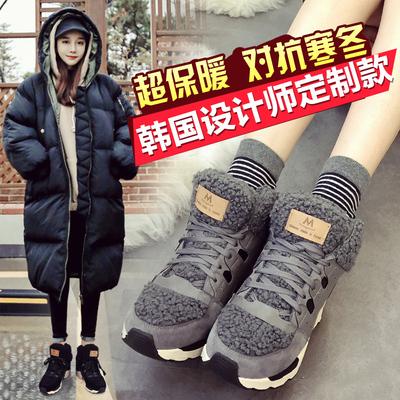 米斯莫秋冬新品韩版加绒保暖短靴韩版运动鞋百搭保暖休闲鞋