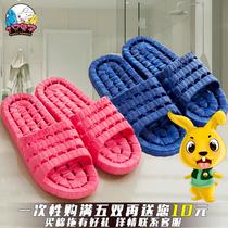 居家浴室拖鞋家居男女情侣款夏天洗澡防滑按摩舒适室内凉拖鞋漏水