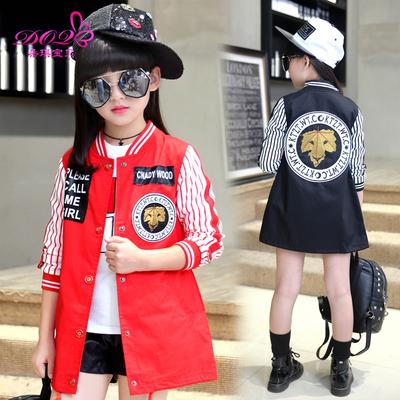 秋装外套可爱女童装儿童衣服潮流女孩子女装4至5-6-7