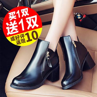 s毅雅女鞋2015新款粗跟女靴中跟圆头短筒马丁靴 欧洲站潮鞋帅气靴