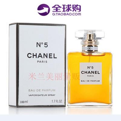 正品香奈chanLe5号香水 女士持久清新淡香水送小样情侣生日