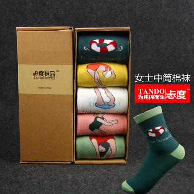 5双装日系可爱女袜女士棉袜中筒袜防臭保暖加厚袜子