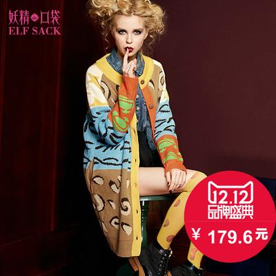 妖精的口袋 格尔尼卡 冬装女时尚豹纹提花百搭撞色开衫毛衣