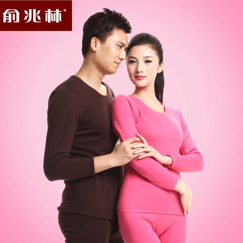 俞兆林保暖内衣男女情侣套装彩色打底衫修身纯棉加绒加