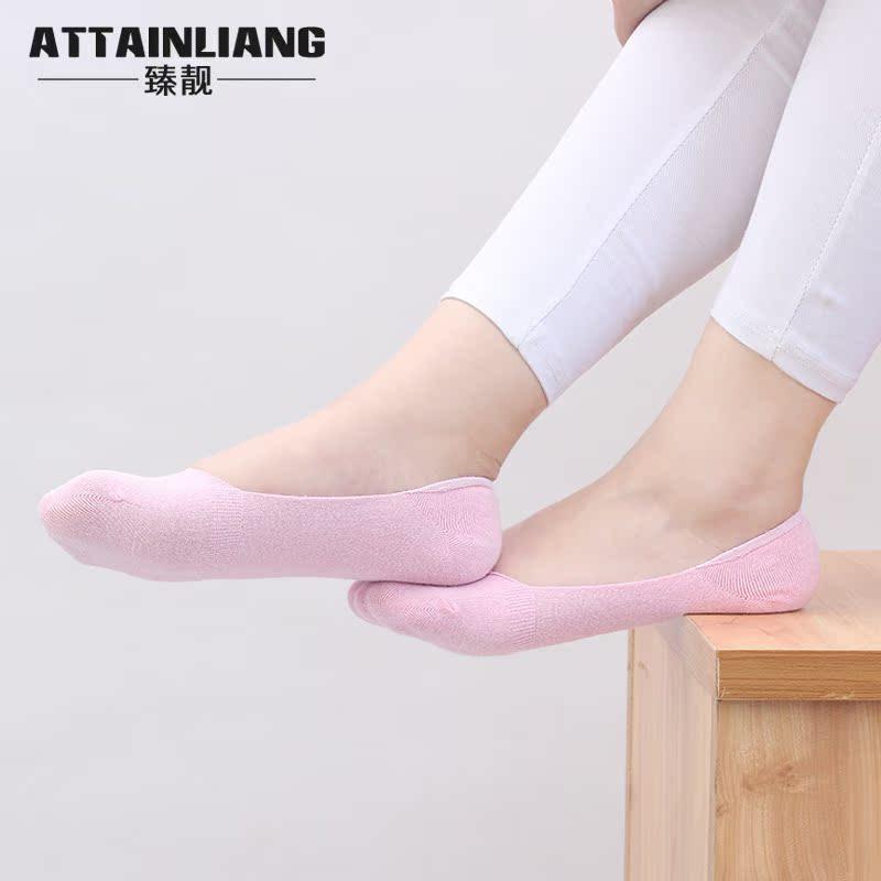 3双装 精品棉袜子浅口袜夏季女士休闲运动隐形袜船袜吸汗防臭包邮