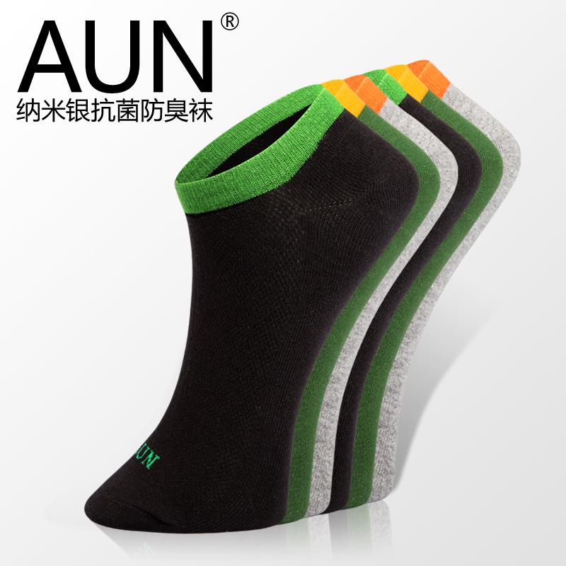 6双装AUN防臭袜子男船袜夏季薄款纯棉短袜浅口低帮运动