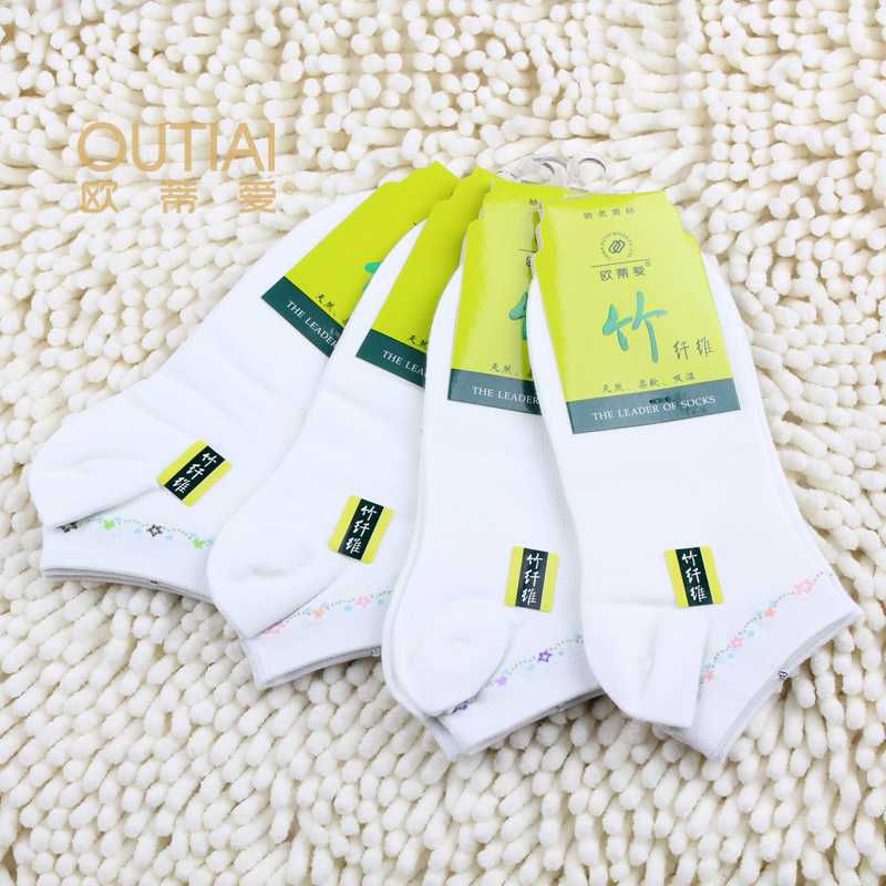 欧蒂爱竹纤维袜子女袜夏薄白色短袜船袜浅口提花吸汗防臭无骨缝合