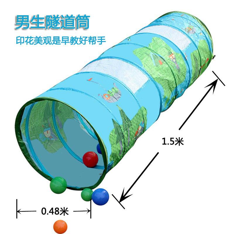 Цвет: 1.5-метровый тоннель мужской