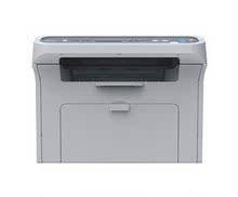 奔图 M6000黑白激光一体机打印复印扫描 家用 商用