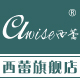 clwise西蕾旗舰店