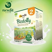 纽菲特婴幼儿欧洲进口有机奶粉智多灵二段800g盒装 新效期