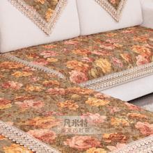 凡米特 布艺欧式 沙发垫 四季高档防滑沙发巾 秋冬奢华高档沙发套