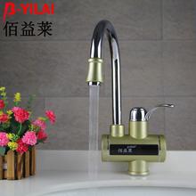 佰益莱即热式电热水龙头 厨房数显快速电热水器速热加热水龙头