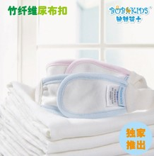 查看鲍勃骑士 尿片固定带婴儿用品尿布扣带宝宝尿布带固定新生儿宝宝