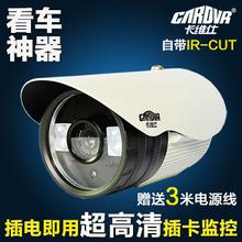 监控摄像头一体机 监控一体机tf插卡摄像头家用无线监控器一体机