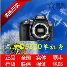查看特价Nikon/尼康D5300相机尼康D5300单机身全新正品行货全国联保