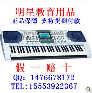 新韵326电子琴61键人气排行 新韵XY 326电子琴 儿童成人初入门 61键