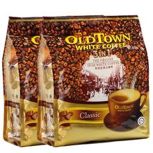 包邮马来西亚进口咖啡3合1速溶经典原味480g*2包 旧街场白咖啡