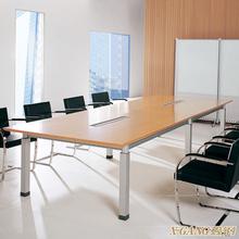 厂家直销办公家具现代简约时尚板式钢架会议桌椅组合特价会议桌